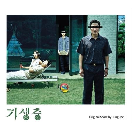 PARASITE O.S.T - JUNG JAEIL Koreapopstore.com