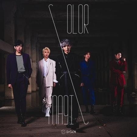 D.COY - COLOR MAGIC (1ST SINGLE ALBUM) Koreapopstore.com