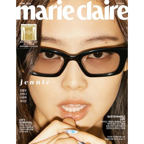 [MARIE CLAIRE] April (2020) A Type Koreapopstore.com