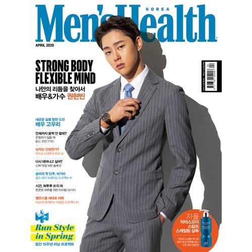 [MEN'S HEALTH] April (2020) C Type Koreapopstore.com