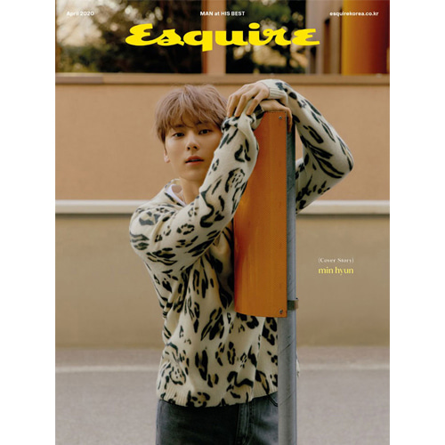 [ESQUIRE] April (2020) A Type Koreapopstore.com