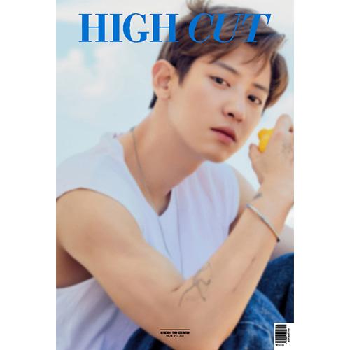 [HIGH CUT] No.261 April (2020) A Type Koreapopstore.com