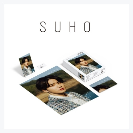 [SUHO] PUZZLE PACKAGE LIMITED EDITION Koreapopstore.com