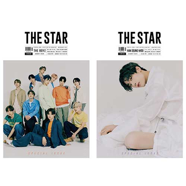 [THE STAR] August (2020) Koreapopstore.com
