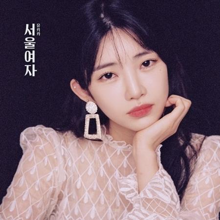 YUKIKA - SOUL LADY Koreapopstore.com