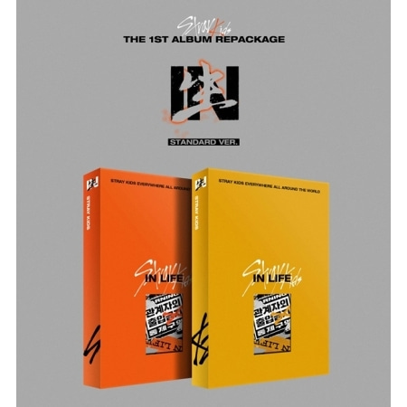[SIGNED CD] STRAY KIDS - VOL.1 REPACKAGE IN LIFE STANDARD VER. Koreapopstore.com