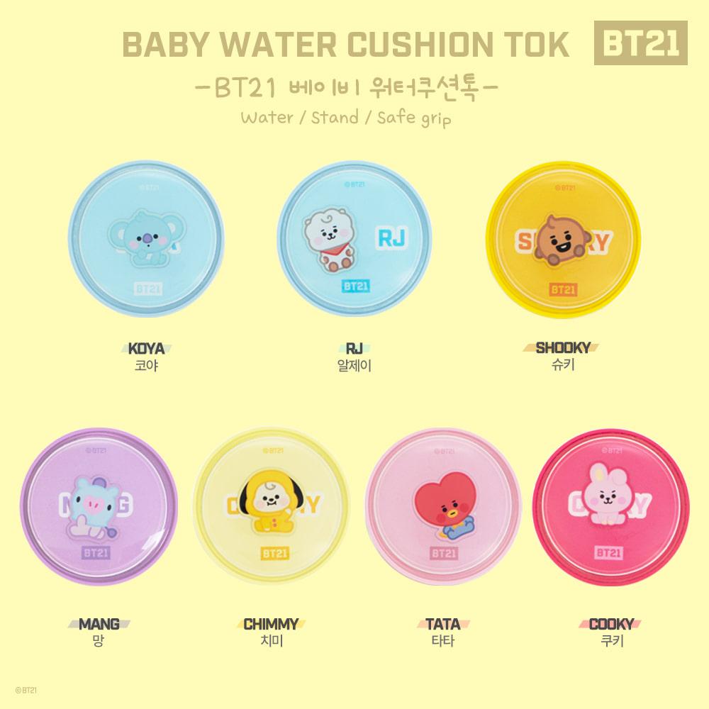 [BT21 BABY] Water Cushion Tok (GC) Koreapopstore.com