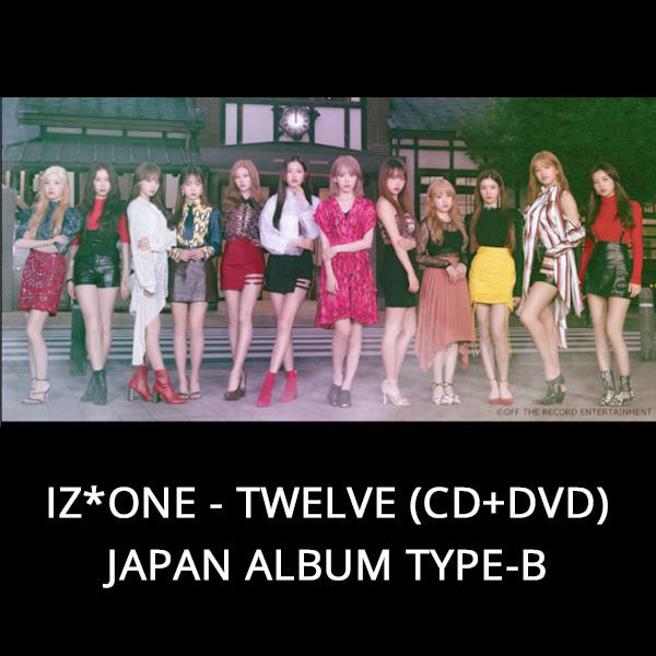 IZ*ONE - TWELVE (CD+DVD) JAPAN ALBUM TYPE-B Koreapopstore.com