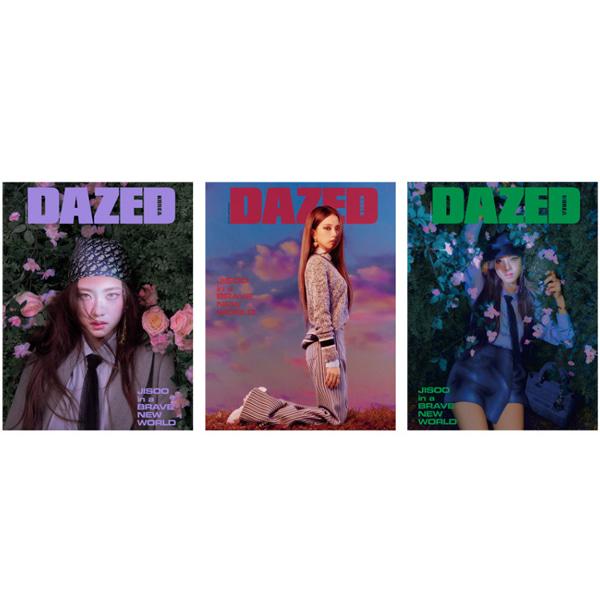 [DAZED & CONFUSED KOREA] Special Edition No.155 (2020) Koreapopstore.com