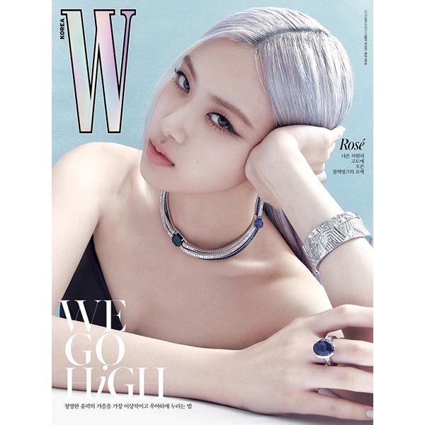 [W KOREA] October (2020) : A Type Koreapopstore.com