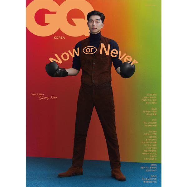 [GQ KOREA] October (2020) : A Type Koreapopstore.com