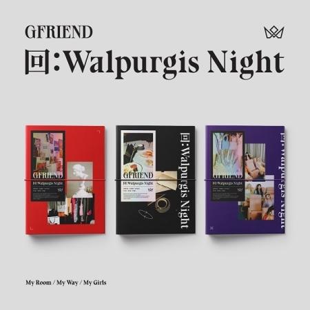 [SIGNED CD] GFRIEND - 回:WALPURGIS NIGHT (My Room ver. + My Way ver. + My Girls ver. – SET) Koreapopstore.com