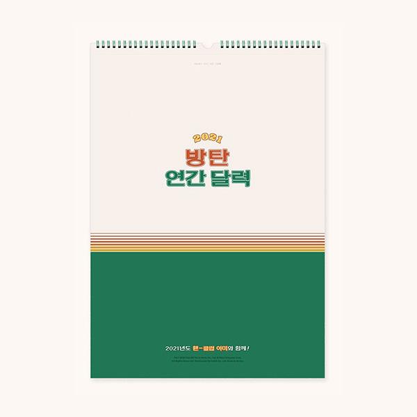 [Ship from 8th/JAN] [BTS] 2021 Wall Calendar Koreapopstore.com