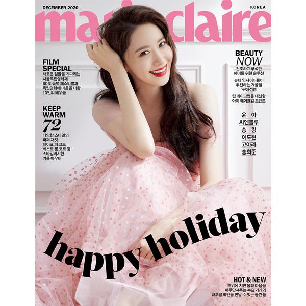 [MARIE CLAIRE] December (2020) : A Type Koreapopstore.com