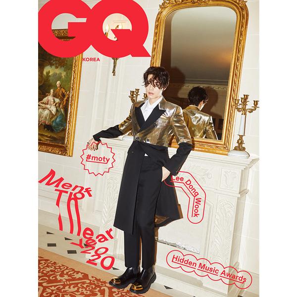 [GQ] December (2020) : D Type / LEE DONGWOOK Koreapopstore.com