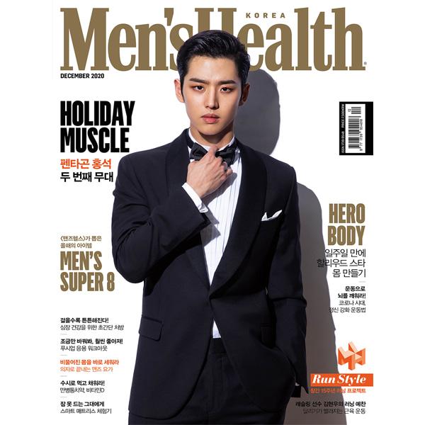 [MEN'S HEALTH] December (2020) : B Type Koreapopstore.com