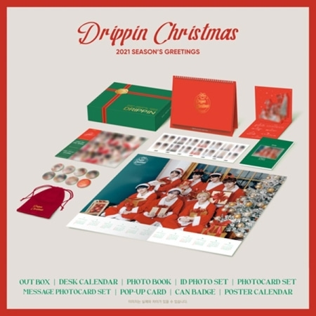 [~4th/DEC] DRIPPIN - 2021 DRIPPIN CHRISTMAS PACKAGE Koreapopstore.com