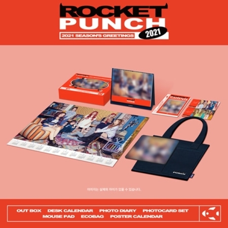 [~4th/DEC] ROCKET PUNCH - 2021 ROCKET PUNCH SEASON'S GREETINGS Koreapopstore.com